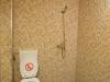 banja vrdnik smestaj apartmani vidikovic 3 13